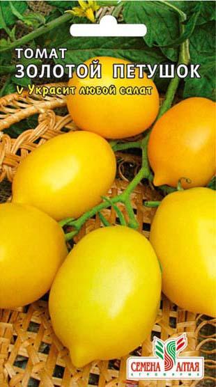 Томат Золотой Петушок/Сем Алт/цп 20 шт.