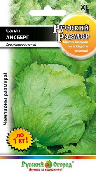 Зелень Салат Айсберг Русский Размер/НК/цп 0,3 гр