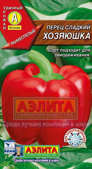 Краткое описание, фасовка ...: http://www.asemena.ru/catalog/list.php?SECTION_ID=976&PAGEN_1=3