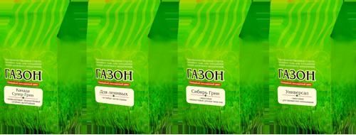 Семена Алтая газонные смеси